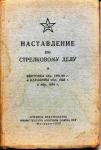 1891-30_01.jpg