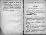 1891-30_03.jpg