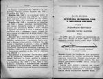 1891-30_04.jpg