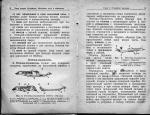 1891-30_06.jpg
