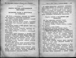 1891-30_17.jpg