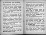 1891-30_29.jpg