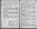 1891-30_52.jpg