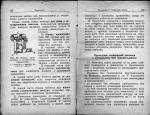 1891-30_68.jpg