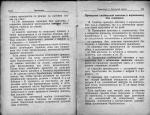 1891-30_69.jpg