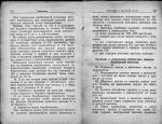 1891-30_70.jpg
