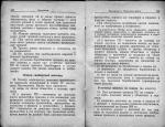 1891-30_71.jpg