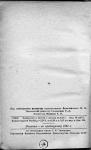 1891-30_73.jpg